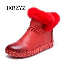 HXRZYZ nueva secundarios moda de invierno de piel de conejo botas de vaquero botas para la nieve de las mujeres de las mujeres de la cremallera de los zapatos hechos a mano de cuero