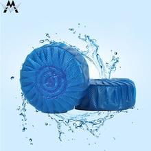 MeiJiaG 10pcs/lot Toilet Automatic Cleaner Sterilization Deodorant Treasure The Color Of Sky
