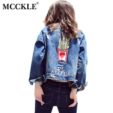 MCCKLE 2017 Winter Women Fries Pattren Embroidery Frayed Denim Jacket Light Washed Ladies Streetwear Casual Tops Jeans Coat