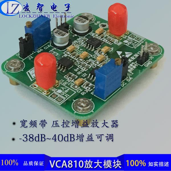 VCA810 Programmable Amplifier Module (High Version V3) VCA Gain 80dB Hand/Automatic AdjustmentVCA810 Programmable Amplifier Module (High Version V3) VCA Gain 80dB Hand/Automatic Adjustment