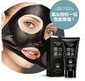 Черноголовых remover маска для лица черный глава акне черная грязь маска для лица красоты по уходу за кожей всасывания черная маска глубокое очищение носа
