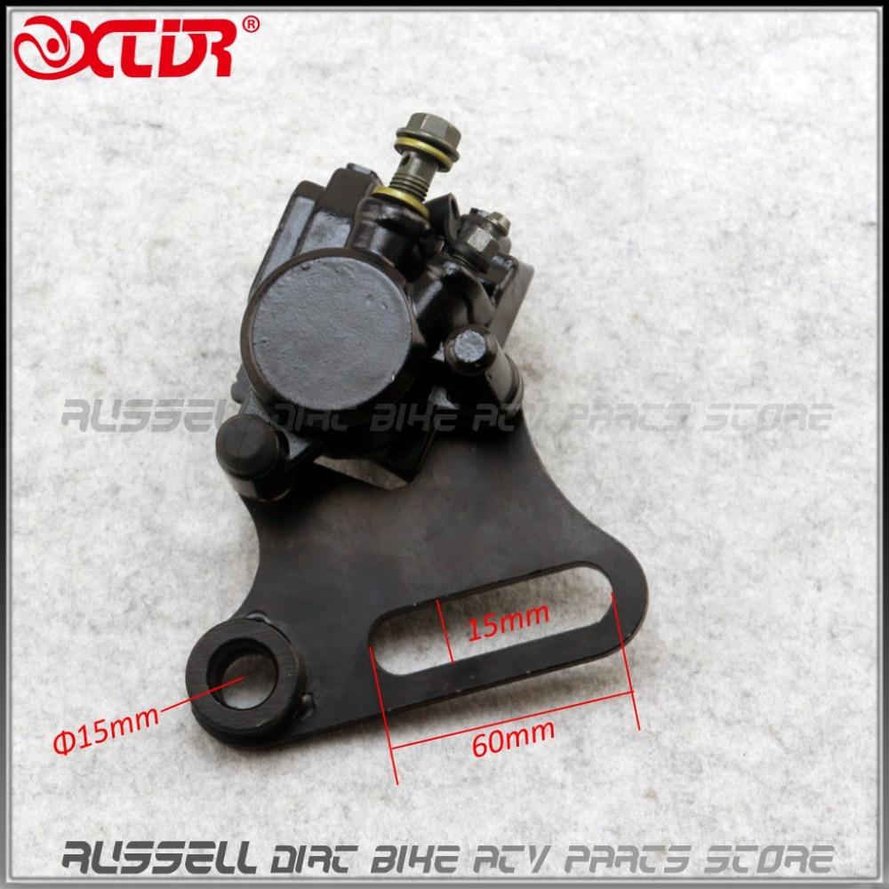 Задний гидравлический тормозной суппорт для BSE 110cc 125cc 140cc PIT PRO Dirt Bike