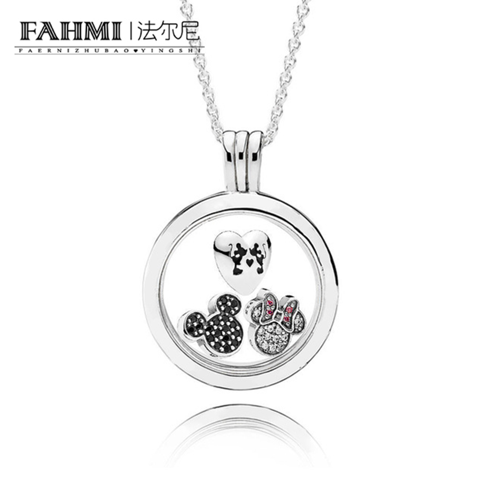 FAHMI 100%925 Sterling Silver Original  Sparkling  Floating Locket Necklace with Pendant Charm Bead Authentic Fine Jewelry GiftFAHMI 100%925 Sterling Silver Original  Sparkling  Floating Locket Necklace with Pendant Charm Bead Authentic Fine Jewelry Gift