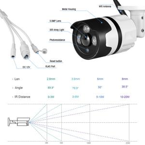 Image 5 - Hjt wifi ip 카메라 h.265 5.0mp p2p sd 카드 슬롯 3ir 나이트 비전 cctv 카메라 야외 방수 모션 감지 onvif 2.1