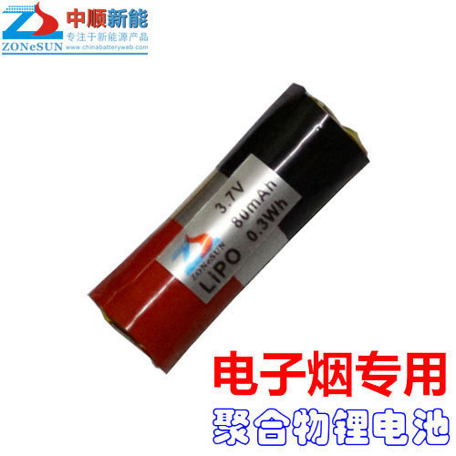 2Pcs Shun 80mAh 3 7V 5C high power cylindrical lithium polymer battery 72220 font b electronic