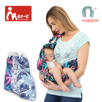 Breastfeeding Cover Comfortable Cotton Breast Nursing Covers Outdoor Baby Feeding Care Children New Born For Baby Gear Backpack