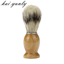 1PCS ZY Professional Barber Salon Shave Shaving Brush Razor Brush Wood Handle Tool Yellow Free Shipping wholesale Dec 28