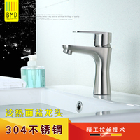 single lead free 304 stainless steel bathroom basin faucet single hole cold water faucet Brushed