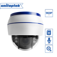 Wireless Speed Dome PTZ IP Camera WIFI CCTV HD 960P Auto Focus 5X Zoom Lens Indoor Audio SD Card IR Night Vision Security Camera