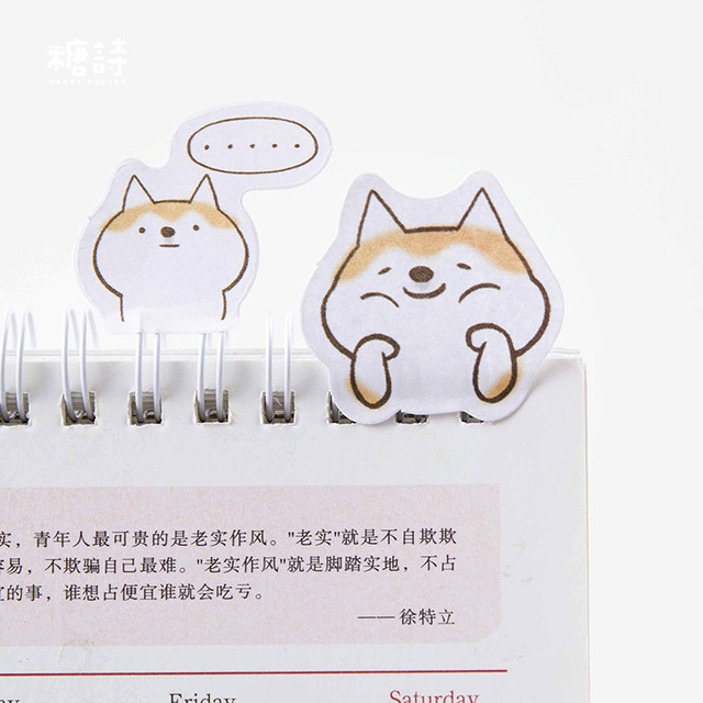 Cute Shiba Inu Dog Printed Journal Stickers 45 pcs Set