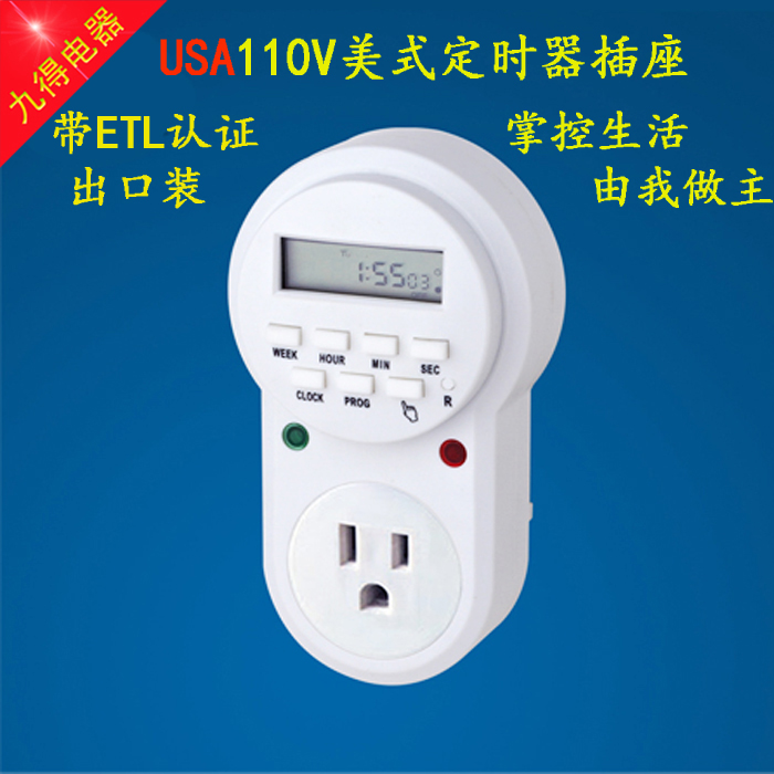 American 15A 110V American Standard timer timing socket timer switch plug power America Taiwan Japan charge protection device push button switch timer electronic automatic power down time timing switch socket