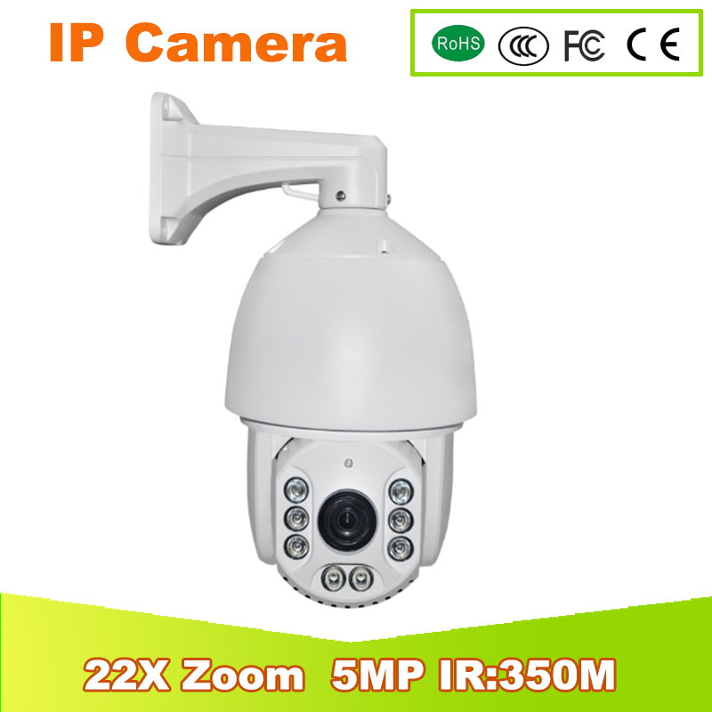 Astral calss ip speed dome camera 5.0 megapxels camera Low illumination IP high speed dome camera cctv IP CAMERA 22X zoom onvif astral coral ex astral topaz 4 эйлат