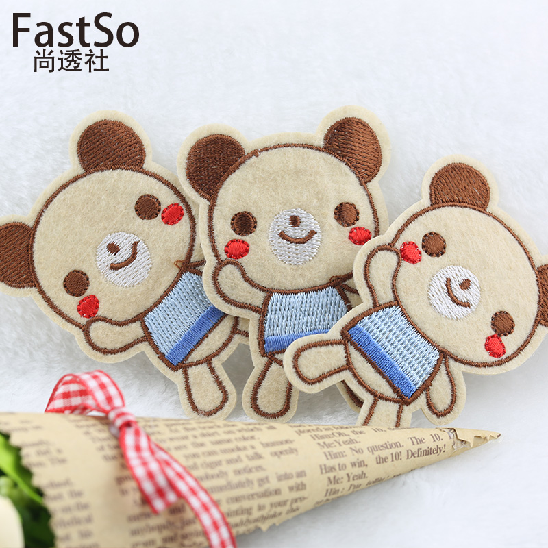 FastSo 1 pcs Cartoon shallow brown bear baby patches for clothing jacket patch post embroidery iron on children clothes Applique