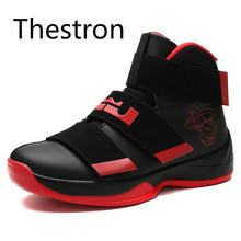 Men Basketball Shoes 2017 Male Ankle Boots Anti-slip Outdoor Sport Sneakers Cushioning Professional Basketball Shoes Sneakers