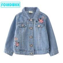 Kids Denim Jackets For Girls Long-Sleeve