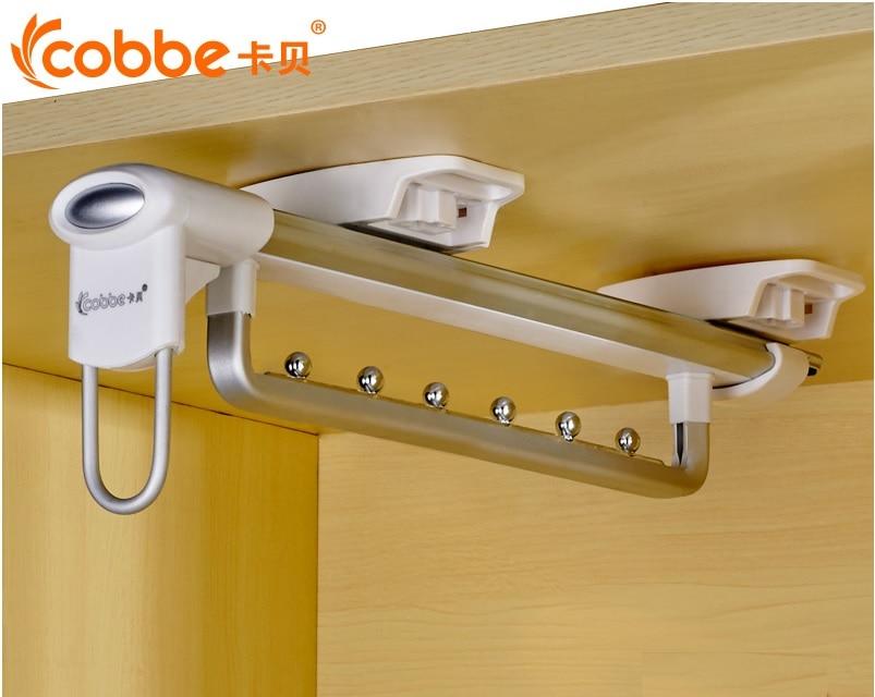 Cabinet Slide Out Storage Cloth Hanger Bar -Aluminum