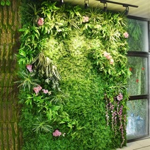 Artificial Plant Wall 40cm*60cm Green Leaves Gress Home Wedding Party Stage Mall Decoration Diy Flower Wholesale