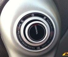 Для Renault Koleos 2009-2013 для алюминиевого сплава электрические зеркала заднего вида кольцо заднего вида регулировки новое сообщение автомобильные аксессуары