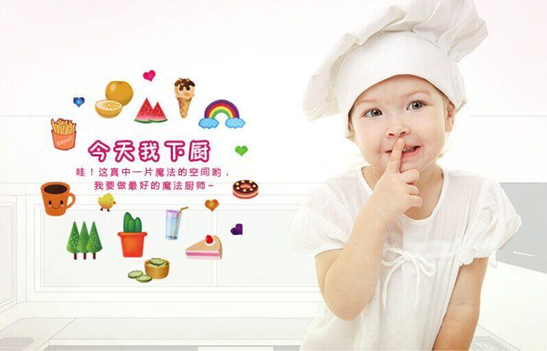 Aliexpress Cartoon Obst Kuchen Eis DIY Entfernbare Wandaufkleber Kche Schrank Wohnzimmer Khlschrank Wandbild Aufkleber AY633 Von