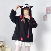 Cute Harajuku Japanese Fox Pattern Hooded Sweatshirt Women Mori Girl Embroidery Tassel Plush Fox Ears Hoodie Lolita Pullover Top