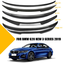 High quality For BMW New 3 series Spoiler CS M4 m3 P PSM style G20 2019 carbon fiber spoiler rear trunk wing