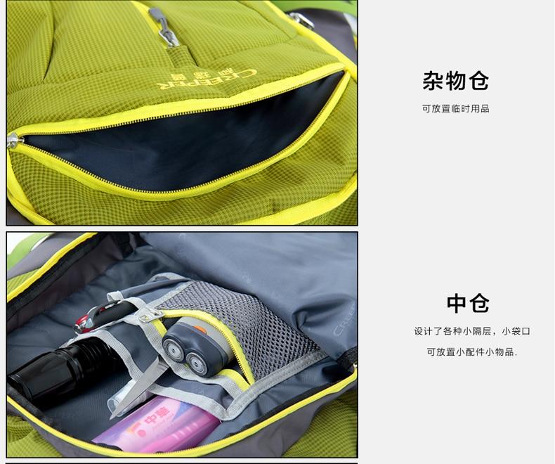 High Quality hiking bag