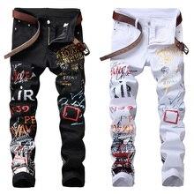 High Street Fashion Mens Jeans Night Club Black White Color