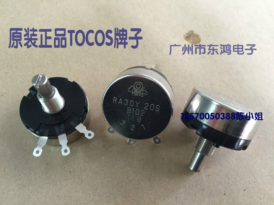 2PCS/LOT Japans original TOCOS wire winding potentiometer RA30Y20SB102 B1K, shaft length 20mm round shaft