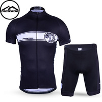 Meikroo Mechanical Tyrannosaurus Bicycle Wear Ropa Ciclismo Maillot Cycling Clothing Breathable Bicycle Cycling Jersey Shorts