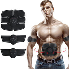 GR EMS Muscle Trainer Abdominal Muscle Training Slimming Fat Burning Exercise Equipment Accessories Workout Exercise Machines(China)