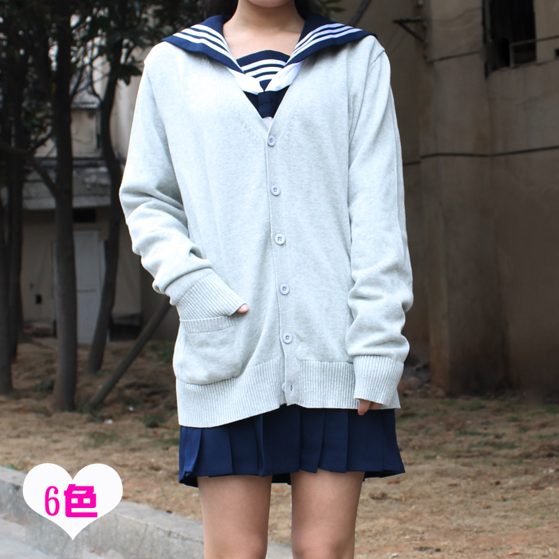 Japan school sweater Spring and autumn 100% V,neck cotton knitted sweater  JK uniforms