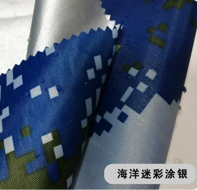 8style Oxford Shade cloth camouflage waterproof fabric thickened pvc printing textiles cloth african sequin fabric C552 in Fabric from Home Garden
