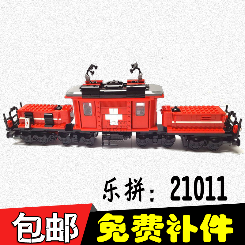 New 21011 technic series lepin The Medical Changing Train Set Model Building Blocks Compatible 10183 classic toy for children ynynoo lepin 02043 stucke city series airport terminal modell bausteine set ziegel spielzeug fur kinder geschenk junge spielzeug