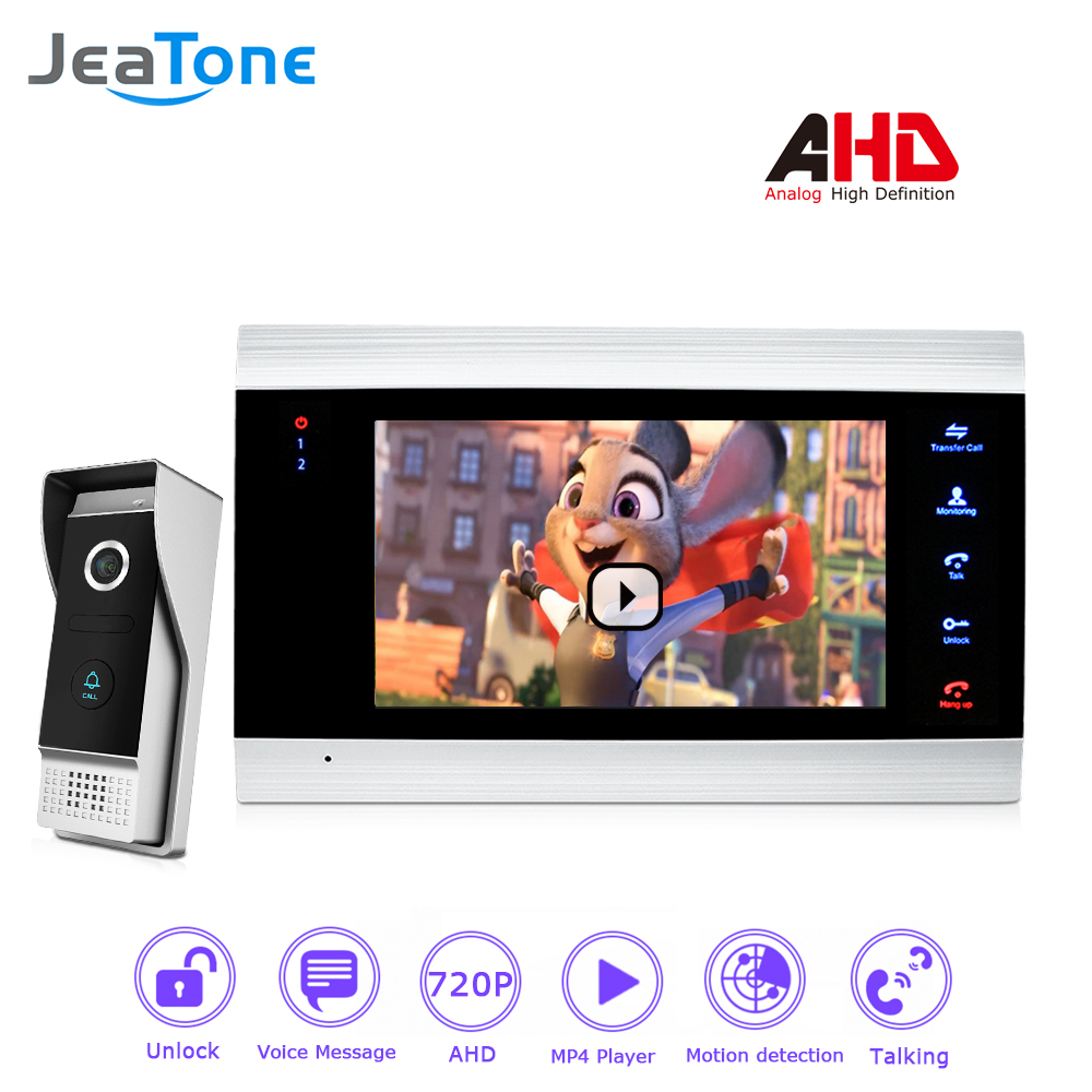 960P/AHD Intercom 4 Wired 7'' Video Door Phone DoorBell Door Speaker Security System Voice Message/Motion Detection/MP4 Player