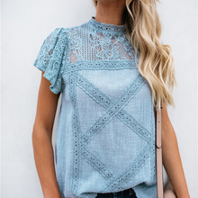 2019 Summer Chiffon Tops Women Blouses Ruffles Plus Sizes Be