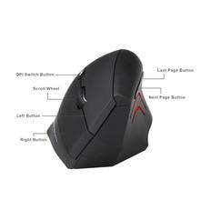 2016 new 2.4G Nano Vertical Ergonomic Optical Mouse 3 Adjustable DPI Levels 2000/1500/1000dPi 6 Buttons for pc computer