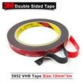 1 рулон/партия (12 мм * 3 м) Оригинальная 3M VHB лента 5952 Антивибрационная акриловая пенопластовая лента для автозапчастей толщина склеивания 1 1 м...