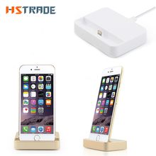 Charger Dock For iPhone 5 5S 6 6S 7/7 Plus SE 4.7 & 5.5 inch USB Sync Adapter Station Mobile Phone Smart Desktop Charging Device