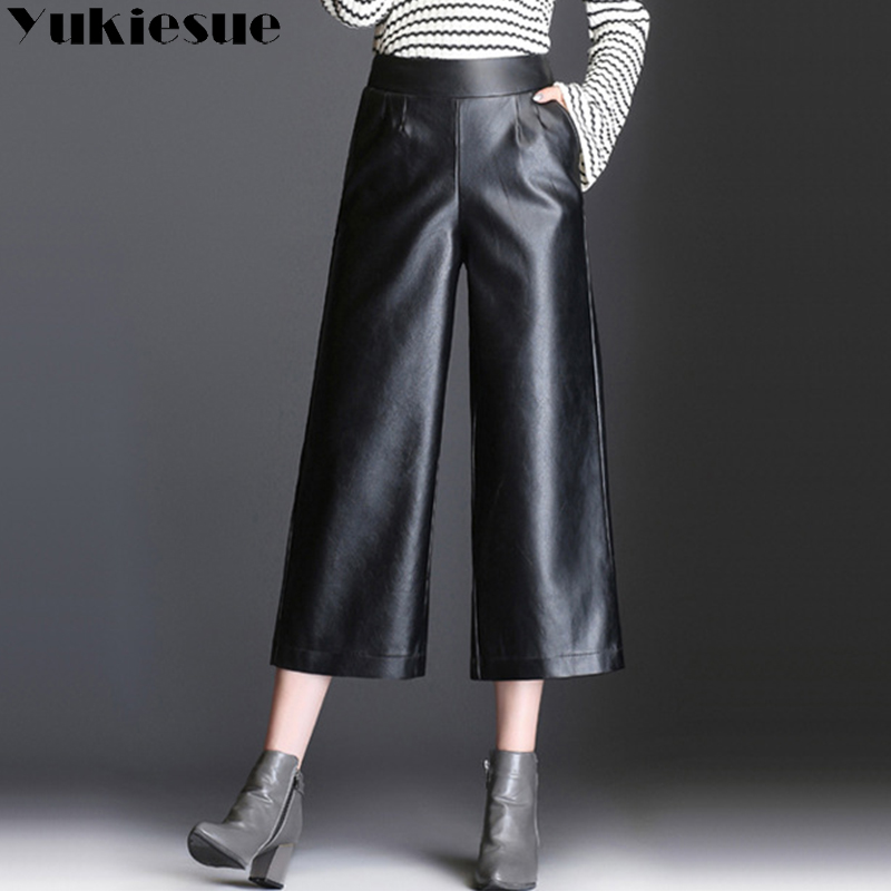 Plus size 4XL high waist PU leather   pants     capri   women 2018 winter autumn loose elastic waist wide leg   pants   female trousers