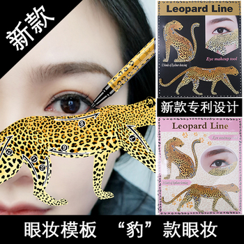 New Leopard 12 Styles Eye Makeup Beauty Eyeliner mold Stencils Women Pro Eye Makeup Tool Eyeliner Stencils Template Shaper Model
