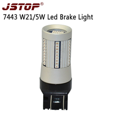 JSTOP car Brake font b Lamp b font 12 24V Auto bulbs 1300 1500LM W21W T20
