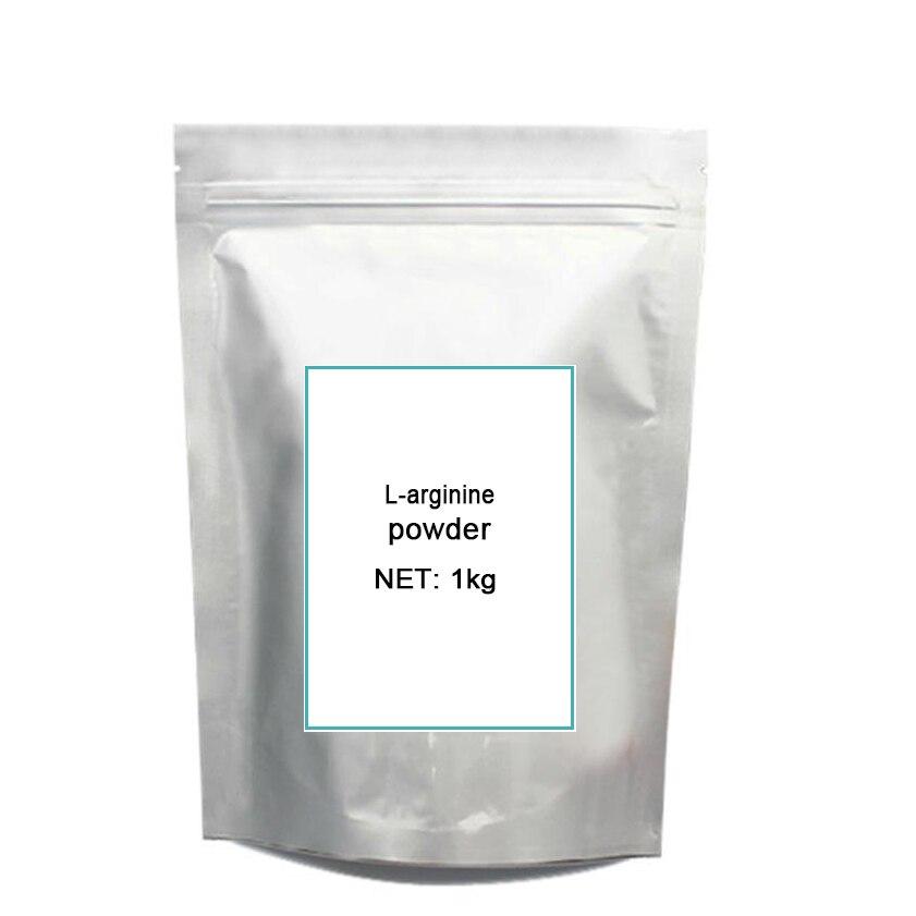 1 кг, высокая чистота пищевой марки (> 99%) l аргинин pow der, l аргинин po wder, незаменимая аминокислота пищевая добавка