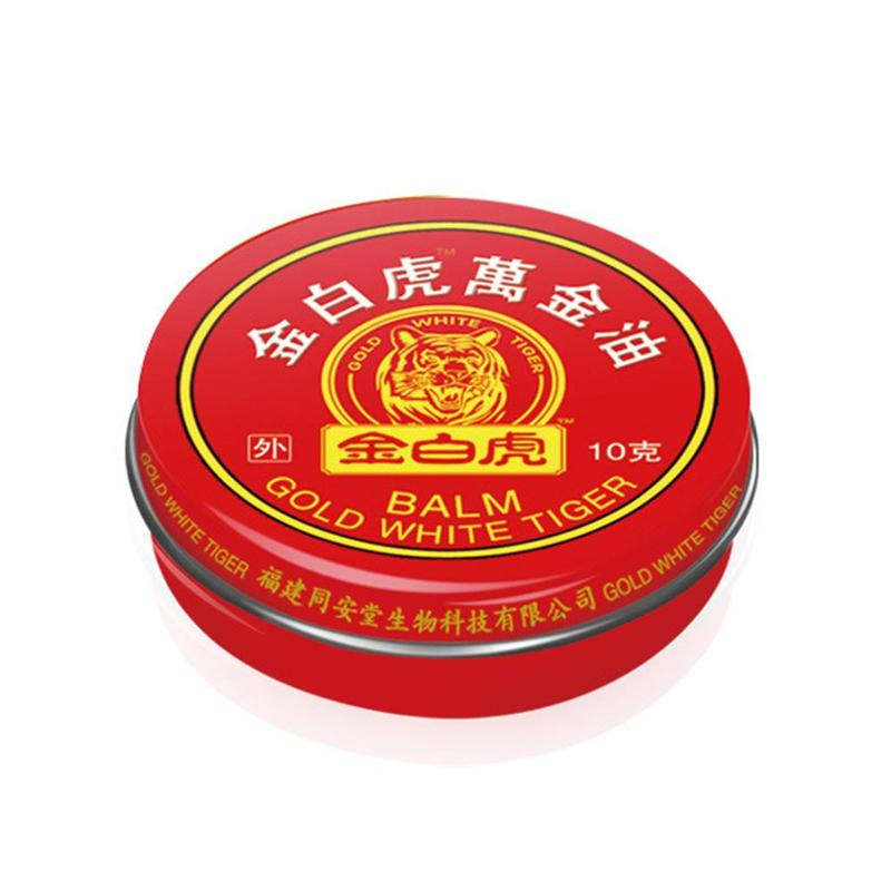 China Natural Gold White Tiger Cooling Ointment Essential Balm Oil Essential Influenza Strength Cold Headache Antiperspirant Rub