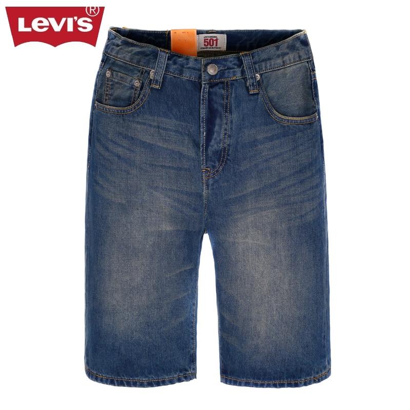 2017 Levi's 501 Series Fashion Men Shorts