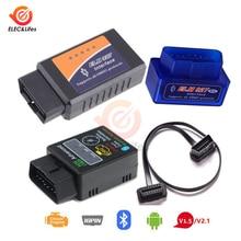 ELM327 V1.5 V2.1 OBD2 OBDII Bluetooth אבחון אוטומטי סורק 12V רכב אופנוע קוד קורא OBD2 מתאם 16Pin הארכת כבל