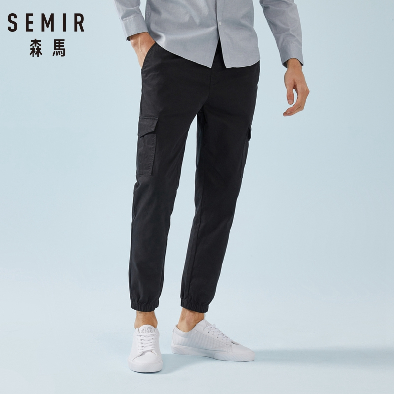 SEMIR Mens Thermal Jeans For Winter Men's Slim Fit Pants Pencil Pants Cotton Blend Male Fashion Thicken Skinny Jeans Trousers