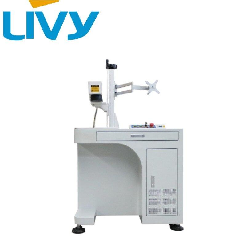 Machine de marquage Laser argenté pour graveur d'imprimante laser en métal 4 axes CNC stl gratuit pour les modèles 3d machine de marquage en métal pour médaille - 4