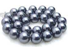 Sallbig 12 мм круглые черные морские жемчужные бусины класса