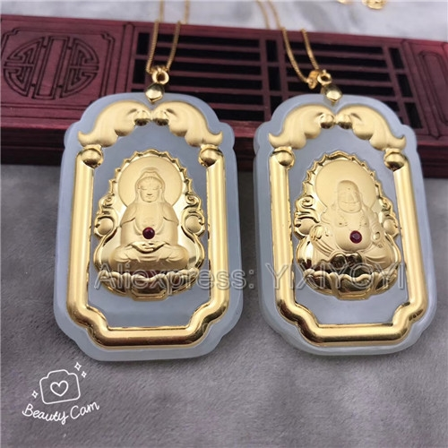 Natural White Hetian Jade 18K Solid Gold Inlaid GuanYin Buddha Lucky Amulet Pendant Free Necklace Fine