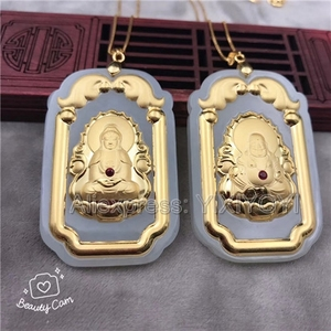Image 1 - Natural White Hetian Jade + 18K Solid Gold Inlaid GuanYin Buddha Lucky Amulet Pendant + Free Necklace Fine Jewelry + Certificate